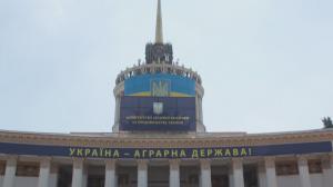 АГРО 2015
