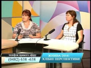 ЖНИВА 2016: ХЛІБНІ ПЕРСПЕКТИВИ