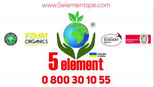 НАНОДОБРИВА «5 ЕЛЕМЕНТ»