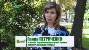 Ганна Петриченко: «Війна на Сході змінила все моє життя»